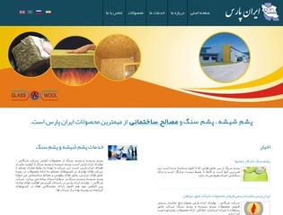 ایران پارس