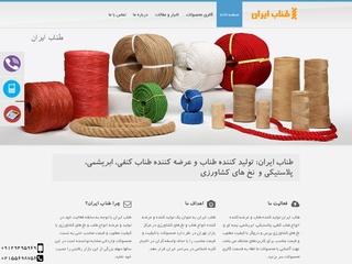 طناب ایران