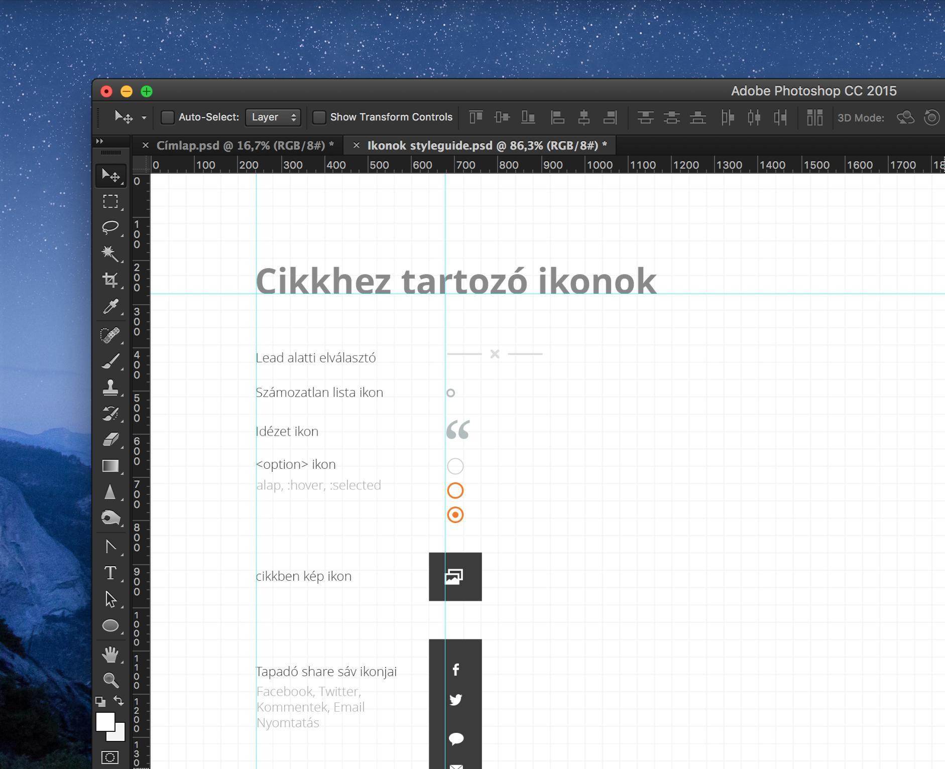 ثبات طراحی وب سایت