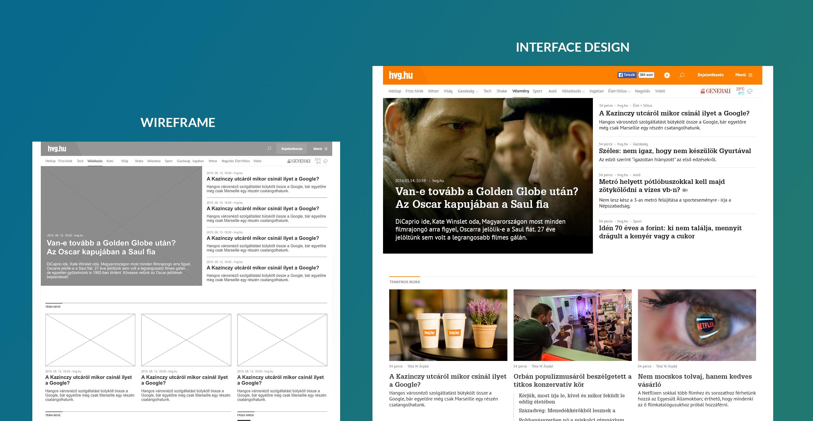 طراحی صفحه اول وب سایت